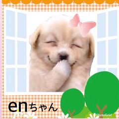 enjoyさん