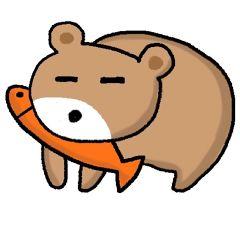 熊with鮭さん