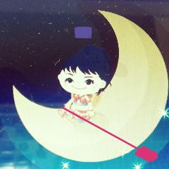 月の舟さん