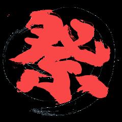 相州乃竜さん